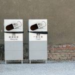 Zrób porządek i…wywieź śmieci